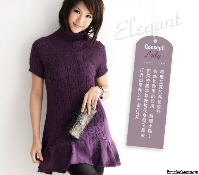 Платье Туника С Косами